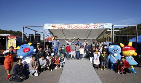 CHU♡BOOダンスショー in ドライビングファンファンフェス2019